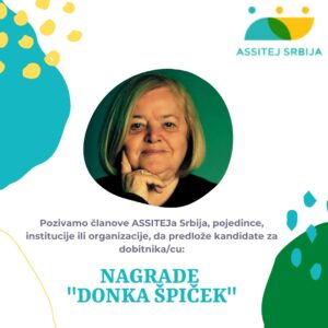 Nagrada Donka Špiček, pozivnica